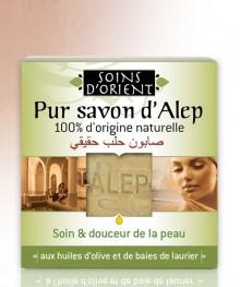 Pur savon d'Alep